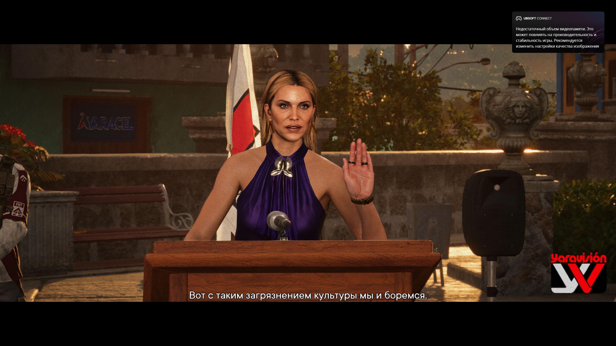 Far Cry 6 Screenshot 2021.10.07 — 10.39.25.40